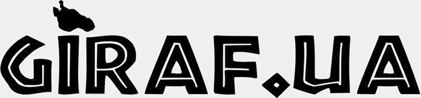 Блог Giraf.ua